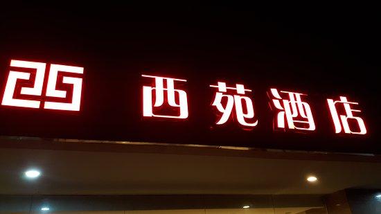 Xiyaun Hotel