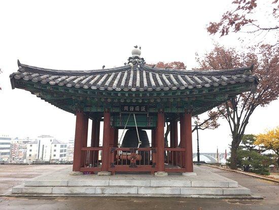 Jinju, South Korea: photo6.jpg