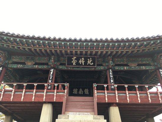 Jinju, Güney Kore: photo7.jpg