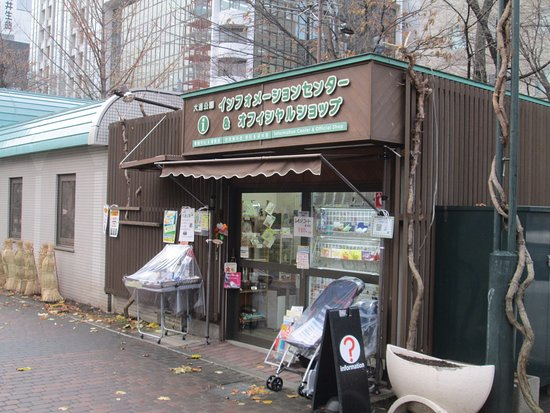 Odori Park Information Center & Official Shop