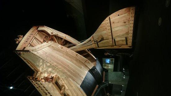 Handa, Japan: ミツカンミュージアム