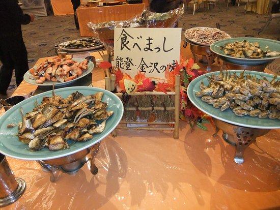 Shika-machi Photo