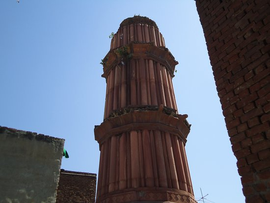Hashtsal Minar