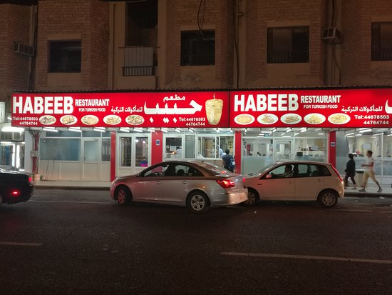 Habeeb Turkish Restaurant: Habeeb Turkish Restrant