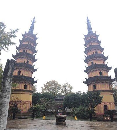 Luohan Twin Towers: photo6.jpg