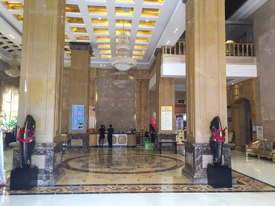 Pubei County, Chine : More lobby
