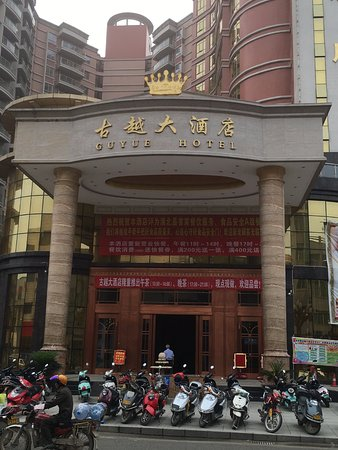 Pubei County, Chine : Front of the building.