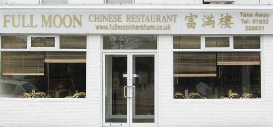 Walton-On-Thames, UK: Full Moon Chinese Restaurant (Hersham)