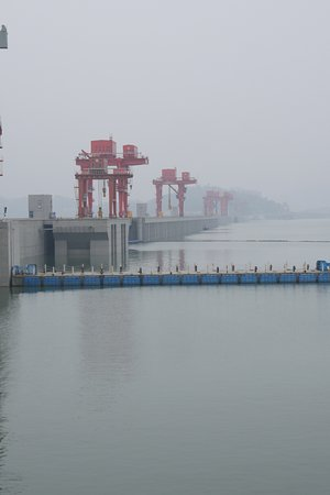 Yichang, China: Three Gorges Dam