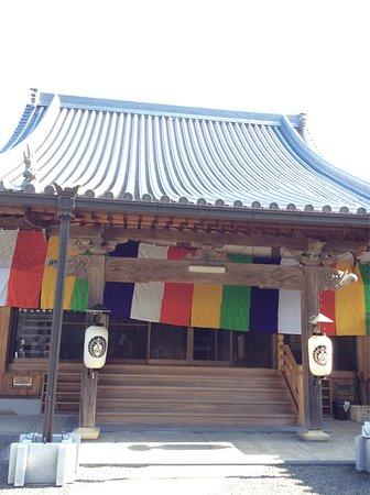 Kyosen-ji Temple