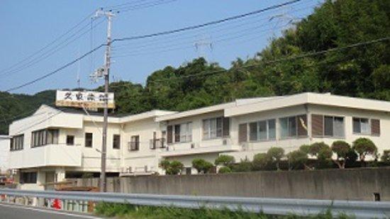 Hisaya Ryokan