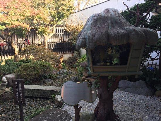 水木しげる記念館, photo4.jpg