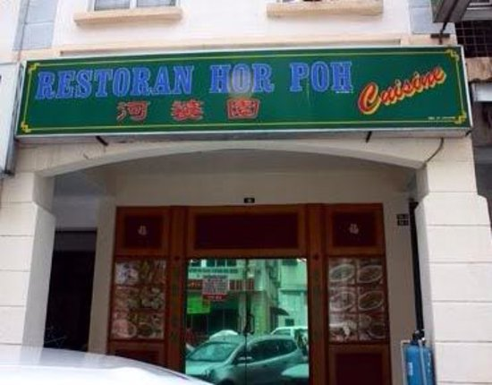Image result for RESTORAN HOR POH CUISINE OFFICIAL SITE