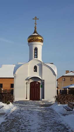 Chapel of St. Spyridon