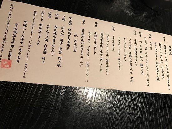 Tezuka Ryokan: photo0.jpg