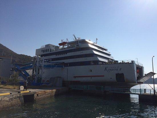 Shoudoshima Jumbo Ferry