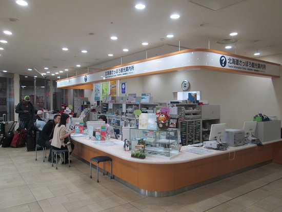 北海道さっぽろ「食と観光」情報館, 観光案内所