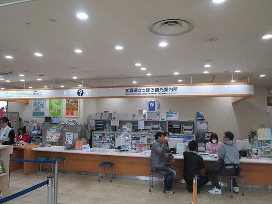 北海道さっぽろ「食と観光」情報館, カウンター
