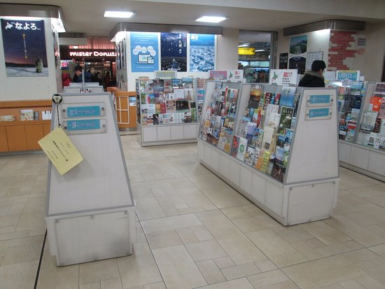 北海道さっぽろ「食と観光」情報館, パンフレット