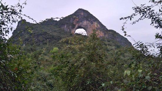 Moon Hill