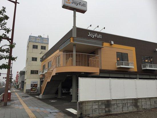 Satsumasendai, Japón: リニューアルしました‼️