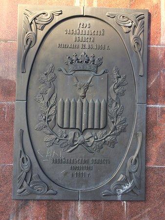 Zabaykalsky Krai