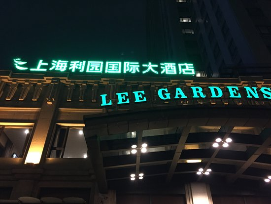 Lee Gardens Hotel Shanghai: photo0.jpg