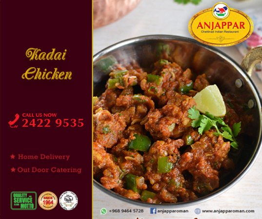 Anjappar chettinad restaurant azaiba restaurant reviews for Anjappar chettinad south indian cuisine