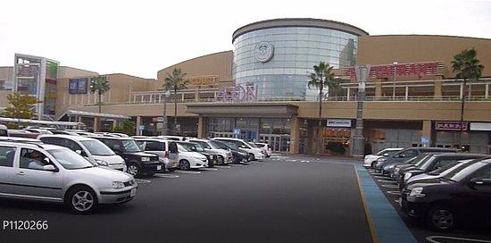 宫崎永旺购物中心