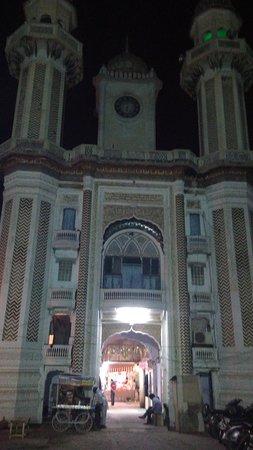 Imam Nasir Mausoleum