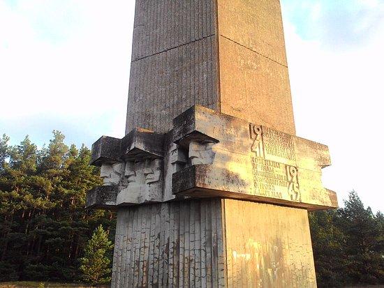 Monument to the Night Battle of Tehumardi : Памятник в Техумарди