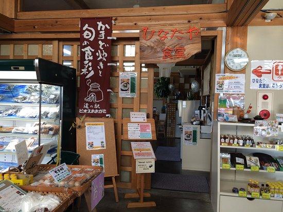 Kuroshio-cho, Japan: 建物内店舗入口