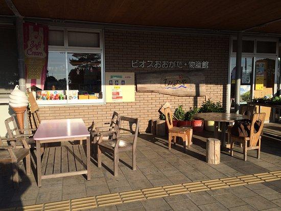 Kuroshio-cho, Japón: 店舗外観