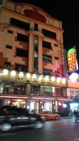 Chinatown Hotel: P_20161019_190116_large.jpg