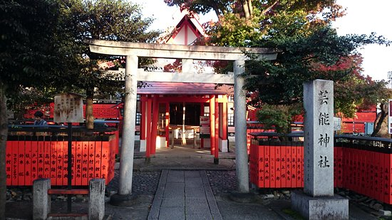 Kurumazaki Shrine