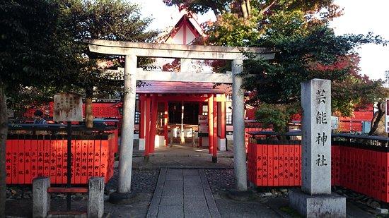 ศาลเจ้าคุรุมะซากิ