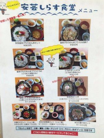 Aki, Japón: 216.11