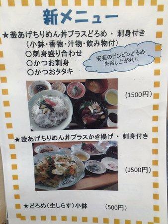 Aki, Japón: 2016.11