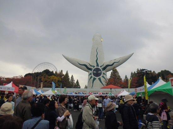 Suita Photo