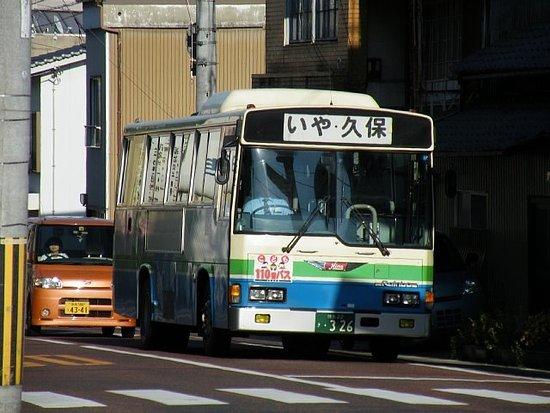 阿波池田バスターミナル - 三好...