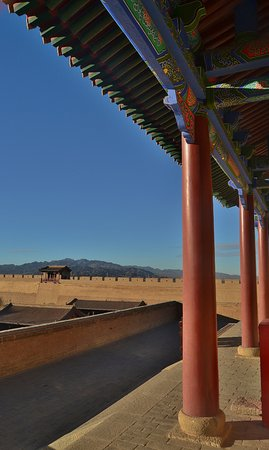 Jiayuguan, Chiny: Not quite rooftop view