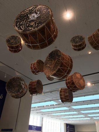 Manarat al Saadiyat : An amazing look at the future of Abu Dhabi