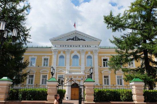 Nizhny Novgorod Regional Court