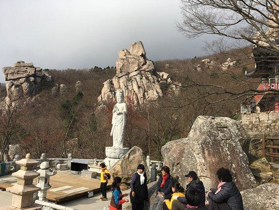 Namhae-gun, South Korea: photo1.jpg