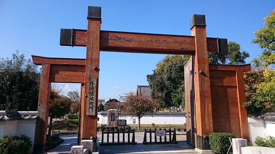 Sotobori Ryokuchi Park