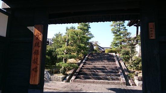 Ryugesan Eikeiji Temple