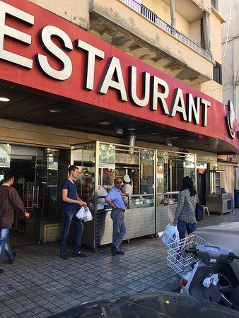 Abou Deeb Restaurant