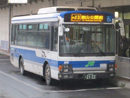 JR Hokkaido Bus
