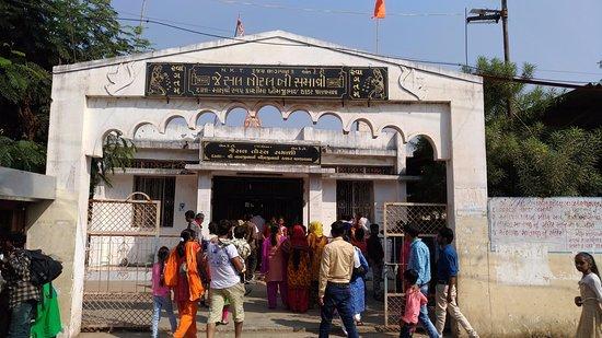 Jesal toral samadhi address book