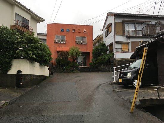 Ryokan Makoto: 手前からも右手からも坂を登った突き当たりに建っている。